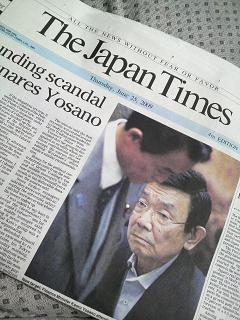 コピー ~ JAPAN TIMES