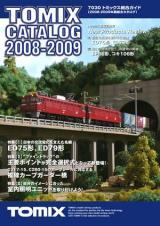 TOMIXカタログ2008-2009