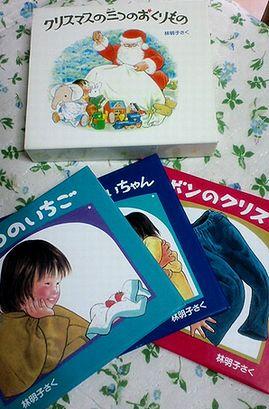 3冊セット1