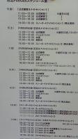 201002041354000.jpg