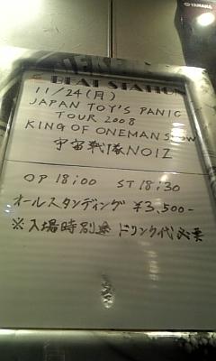 20081124211119