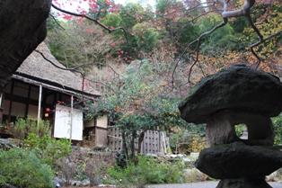 春秋山荘 蕎麦高月