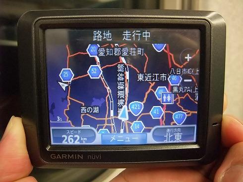 s-研修_091208-05