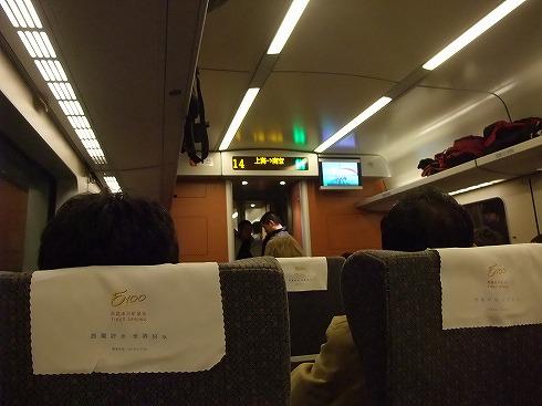s-中国出張_100110-02