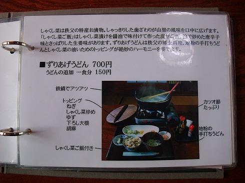 s-091213-03.jpg