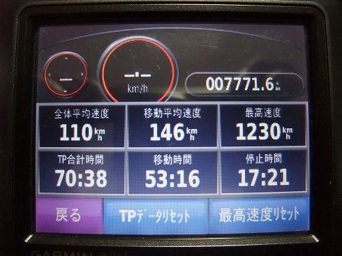 s-100114-01.jpg