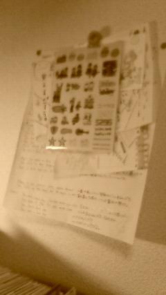kobukuro.jpg