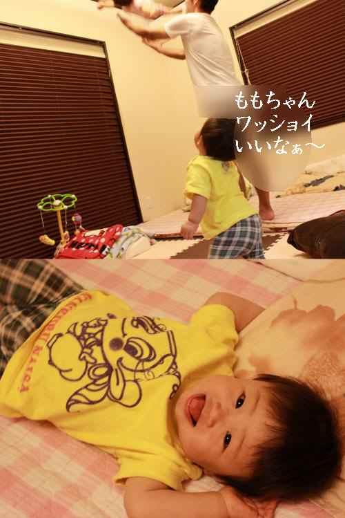 1豁ウ1繝カ譛・_convert_20090913000029
