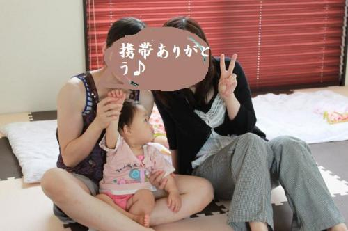 IMG_1267_convert_20090728152323.jpg