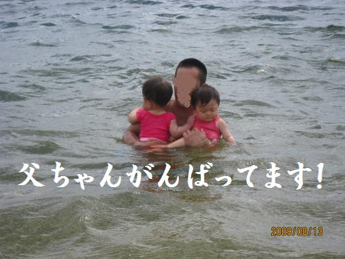 IMG_3565_convert_20090813233655.jpg