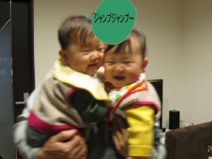 newphoto.jpg