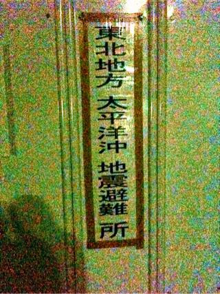 iphone_20110319011955.jpg