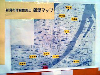iphone_20110319012131.jpg