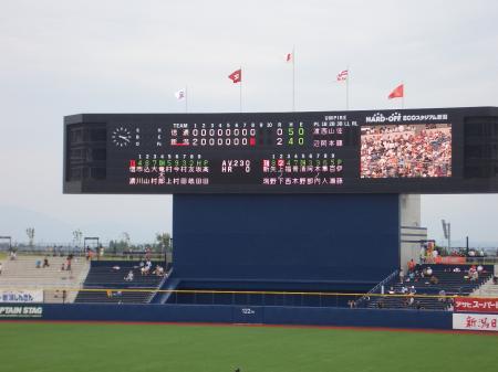09-7野球 012