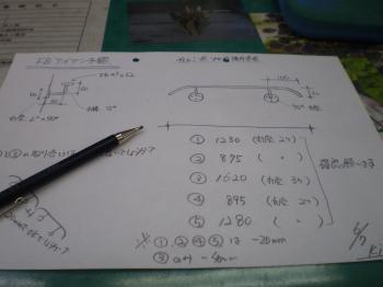P6090017_convert_20110610080009.jpg