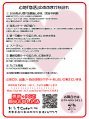2011_7_10 _2