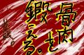 4f01a4fcVnNj7bpQ.png