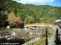 2008.11.18ほたる橋