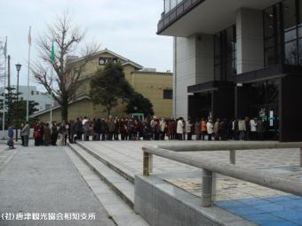 村田英雄音楽祭(2009年3月8日)01
