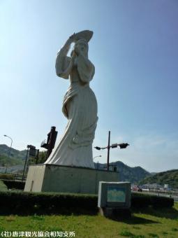 道の駅厳木(2009年4月15日)05