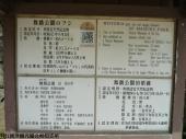 唐津城(2009年4月22日)06