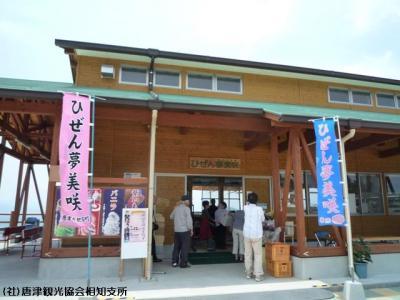 02.鷹島肥前大橋(2009年5月25日)