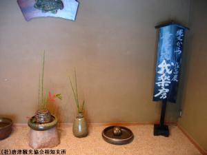 garakubou2008120501.jpg