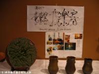 garakubou2008120502.jpg