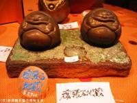 garakubou2008120506.jpg