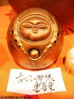 garakubou2008120510.jpg