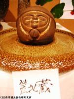 garakubou2008120511.jpg