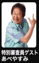 murata-niji00.jpg