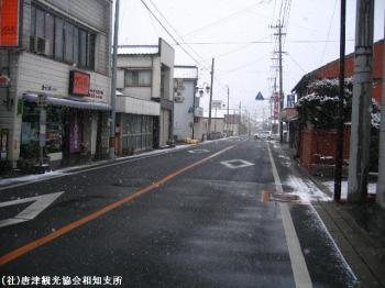 yuki2009011310.jpg