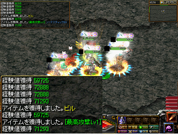 1124exp1.png