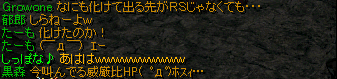 1202log3.png