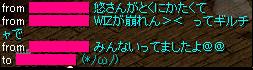 1202log4.png