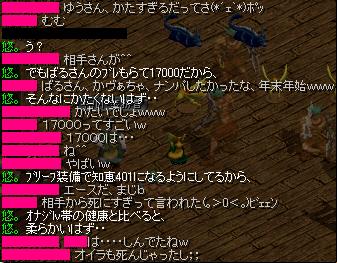 1202log5.png
