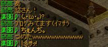 1207log1.png