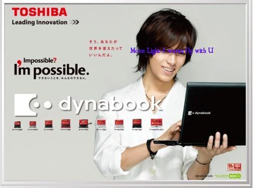 toshiba2011春夏3