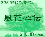 banner1_24454.jpg