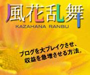 banner1_27669.jpg