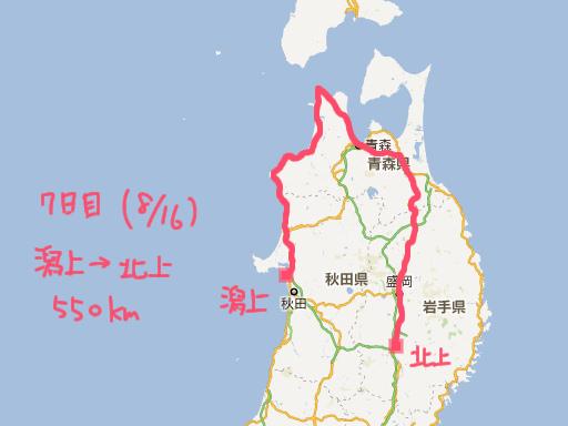 110816map.jpg