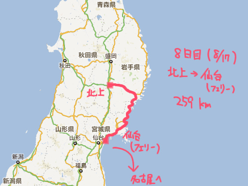 110817map.jpg