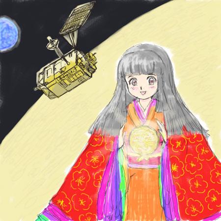 かぐや。月へ