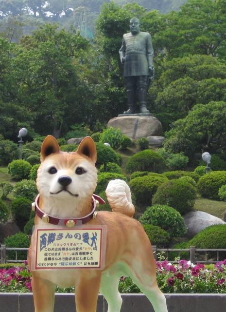 犬 西郷 隆盛