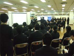 Uターンセミナーin東京2
