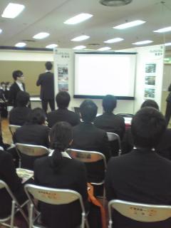 MVT東京091107_1340~01