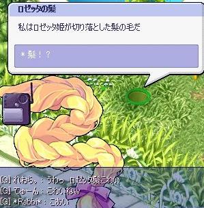 screenshot1969.jpg