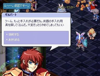 screenshot1990.jpg