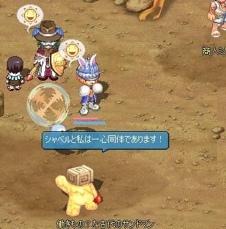 screenshot2002.jpg